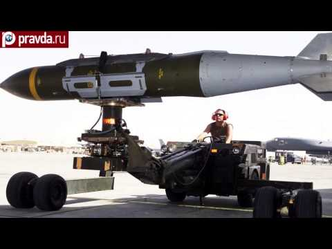 USA are not able to overcome S-300 air defense system