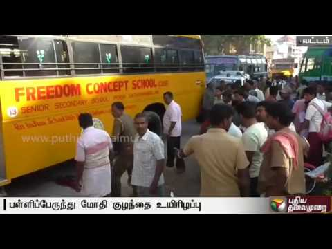 Two and a half year old killed in an accident in Gudiyatham