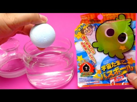 Bath bomb with Secret Toy from Japan