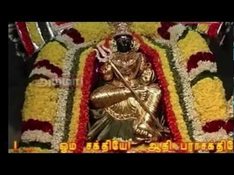 Amma Devotional Song | Melmaruvathur Adhiparasakthi | Karunai video