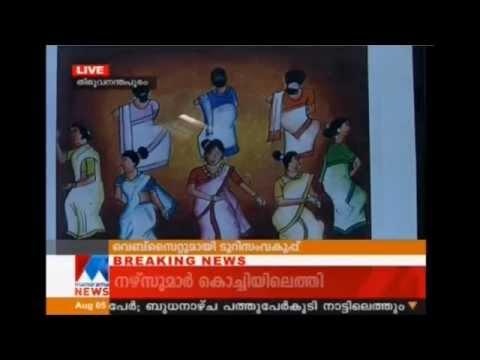 Kerala Tourism-Clint Webpage