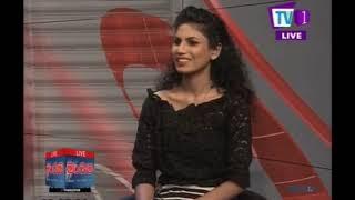 Maayima TV1 16th February 2019