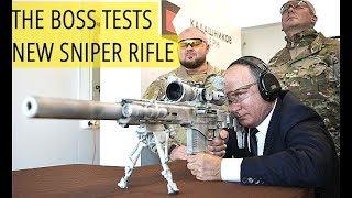 THE BOSS Putin Tests New Kalashnikovs SVCH-308