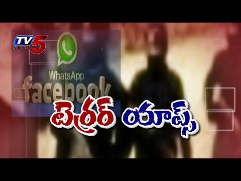 Social Media Apps | Terrorism Spreads.. : TV5 News