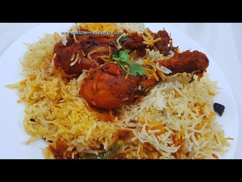 Chicken Tikka Briyani Recipe Step by Step | Eid Special | चिकन टिक्का ब्रियनि | My Kitchen My Dish