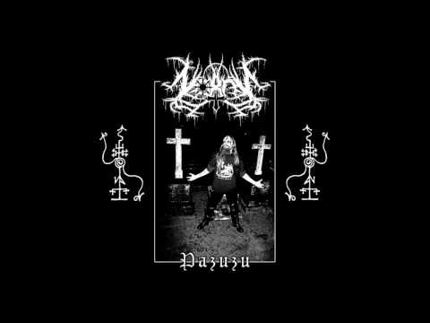 Norns - Pazuzu (Full EP)