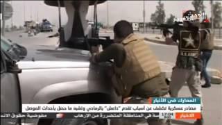 تحذيرات من هجوم داعش على قاعدة عين الأسد وناحية البغدادي