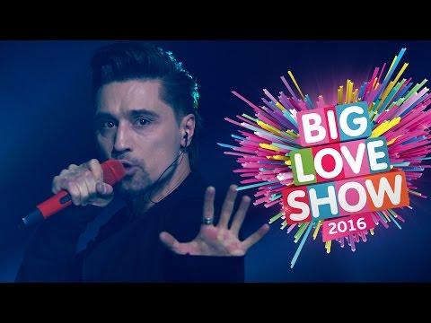 Дима Билан на Big Love Show 2016