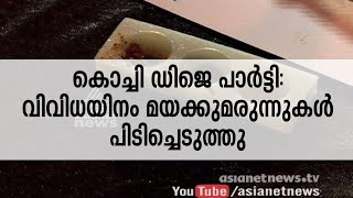 Download Drugs seized from DJ party in Kochi | FIR 3Gp Mp4