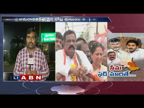 Congress Leader Surya Prakash Reddy to meet CM Chandrababu Shortly,likely to Join TDP