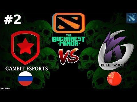 МАТЧ КОТОРЫЙ СТОИТ ПОСМОТРЕТЬ! | Gambit vs KG #2 (BO3) | The Bucharest Minor