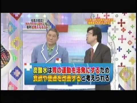 長湯温泉~日本では珍しい炭酸泉~