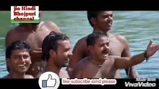 Khesari Lal Yadav ke movies and, romance(funny video /)end