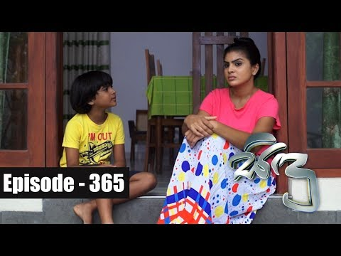 Sidu | Episode 365  29th  December 2017