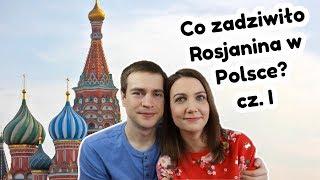 Co zadziwiło Rosjanina w Polsce? cz. I |Daily life pleasures