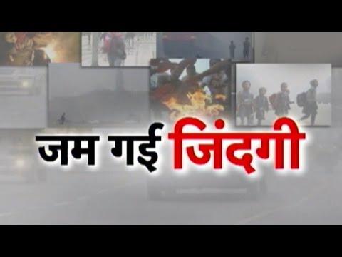 Delhi: 50 trains running late due to dense fog; 12 flights hit