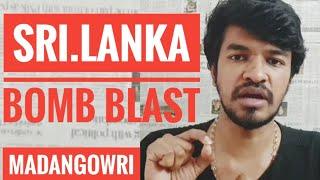 SRI LANKA BOMB BLAST | Tamil | Madan Gowri | MG | Today News Breaking