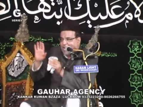 Huquq-e-waladain By Abid Bilgrami Lucknow 2011 2 video