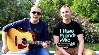 Mig - Słodka Wariatka (Kowerowisko Acoustic Cover)