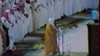 Sheikh Ali jaber recitation surah Luqman