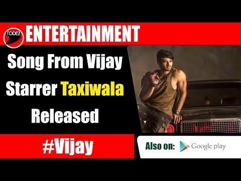 Taxiwaala Movie Intro English | Vijay Deverakonda | Priyanka Jawalkar | Malavika Nair