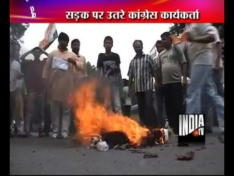 Congress youth wing protests against chit-fund scam in Kolkata