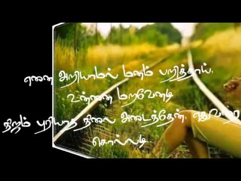 Kanavellam Neethane Song By Malaysian Artist Dhilip Varman(tamil).wmv video