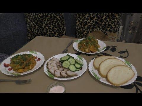 Влог//Наше меню на день//Что у нас сегодня на Обед и Ужин