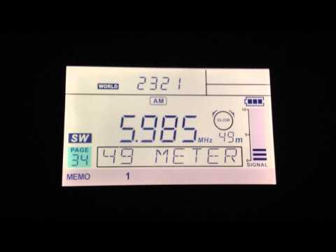Myanmar Radio 5985 kHz