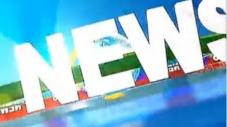 Latest Ethiopian EBC English Evening News Oct 20 2016