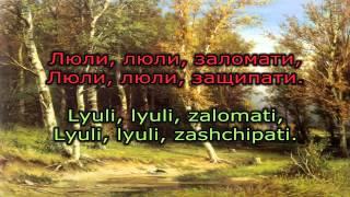 The Birch Tree Vo Pole Beryozonka Stoyala