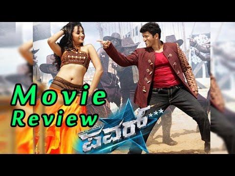Power Star Movie Review   Puneeth Rajkumar & Trisha