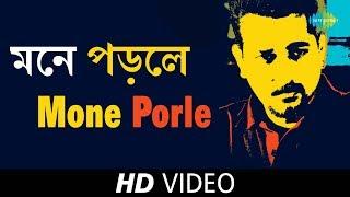 Bedroom - Mone Porle - Arijit Singh | Hawa Bodol | Bengali Movie | Parambrata, Rudranil, Raima Sen | HD