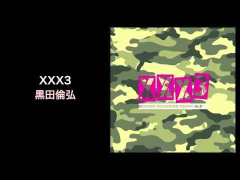 Xxx3 - 黒田倫弘(michihiro Kuroda, Leap Records) video