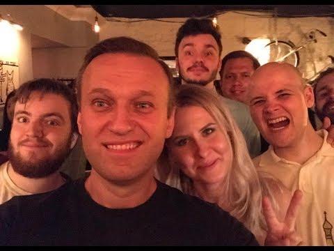Навальный и ФБК/смешные моменты за кадром