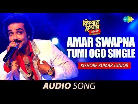 Amar Swapna Tumi Ogo | Audio | Kishore Kumar Junior | Prosenjit Chatterjee | Indraadip | Kumar Sanu