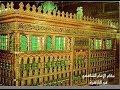 Makam Imam Syafi'i R.A