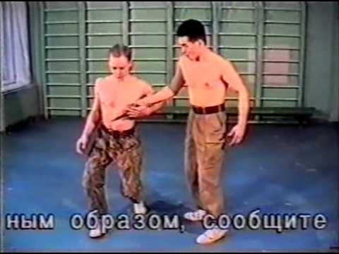 Kombat sambo, self defense part 7 Image 1