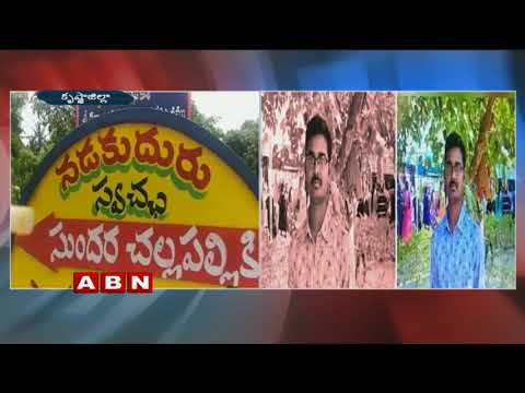 Youth Missing in Vijayawada KEB canal | ABN Telugu
