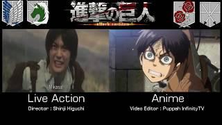 Attack on Titan : Live Action VS Anime Tralier