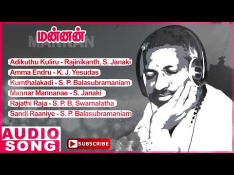 Mannan Tamil Movie Songs | Audio Jukebox | Rajinikanth | Khushboo | Vijayashanti | Ilayaraja