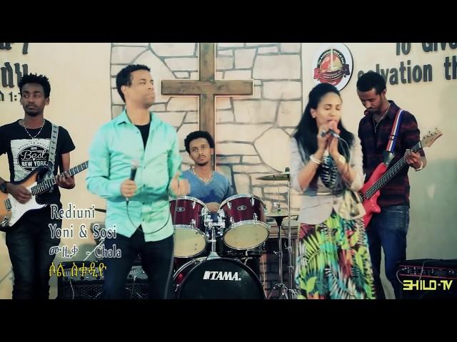 Rediuni by Yoni and Sosi : Mezmur Tigrigna & Eritrean Mezmur thumbnail