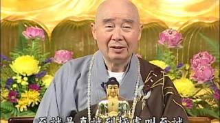 Kinh Vô Lượng Thọ, tập 170 - Pháp Sư Tịnh Không (1998)