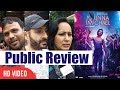 download mp3 dan video Munna Michael Movie Review | Public Review on Munna Michael | Tiger Shroff, Nawazuddin, Nidhi