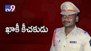 SI attempts rape of Lady Sarpanch, booked - TV9