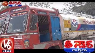 Hyderabad Police Bust Diesel Theft Racket | Teenmaar News | V6 News