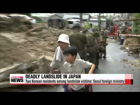At least 39 people feared dead in Japan after record rain   일 폭우로 산사태... 40여명 사망