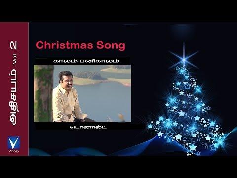Tamil Christmas Song - Kaalm Panikaalam From Athisayam Vol -2 video