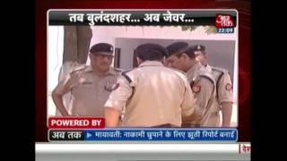 Dastak: 4 Women Gang-Raped, Man Allegedly Killed In Uttar Pradesh's jewar
