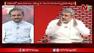 రివర్స్ టెండరింగ్ ఛాలెంజ్..!  | Debate Over Reverse Tendering in Polavaram Project | NTV